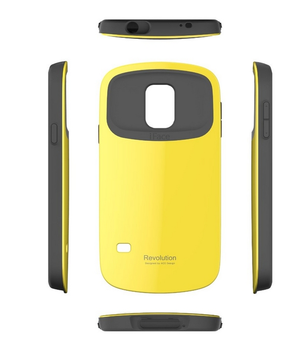 iFace Revolution Galaxy S5 Case Cover  Dual Layer Bumper Protection yellow