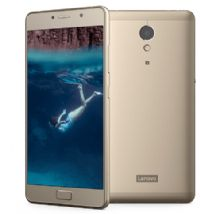 Lenovo P2 smartphone 5.5 pulgadas