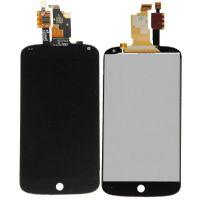LCD Pantalla Para LG E960